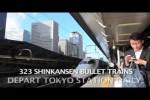 Video - Das 7-Minuten-Wunder in Tokio
