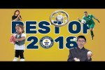 Video - Best of 2018 - Guinness World Records