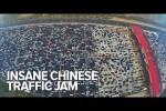 Video - Wenn in China Stau ist...