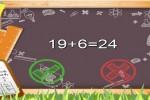 Spiel - Quick Arithmetic