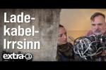 Video - extra 3 Familie: Ladekabel-Irrsinn - extra 3