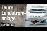Video - Teure Landstromanlage im Hamburger Hafen - extra 3
