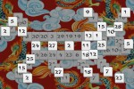 Spiel - Number Mahjong
